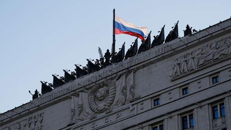 الدفاع الروسية: هناك مؤشرات على خرق واشنطن معاهدة حظر نشر الأسلحة الجرثومية