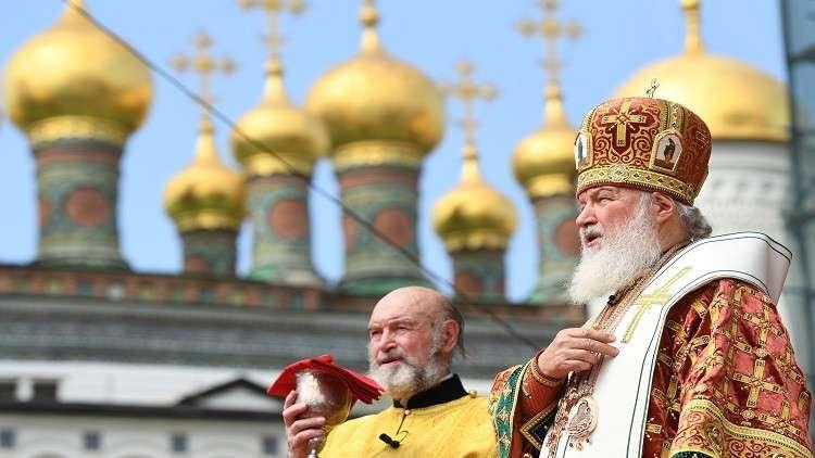 الكنيسة الأرثوذكسية الروسية تنهي مشاركتها في الهيئات التابعة لبطريركية القسطنطينية المسكونية