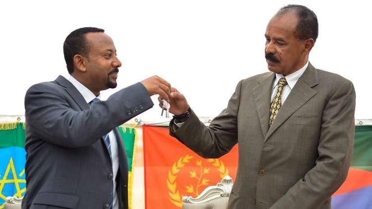 رئيس الوزراء الإثيوبي، أبي أحمد، ورئيس إريتريا، إيسايس أفورقي