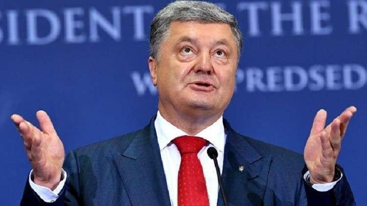 بوروشينكو يعلن انتصاره على روسيا