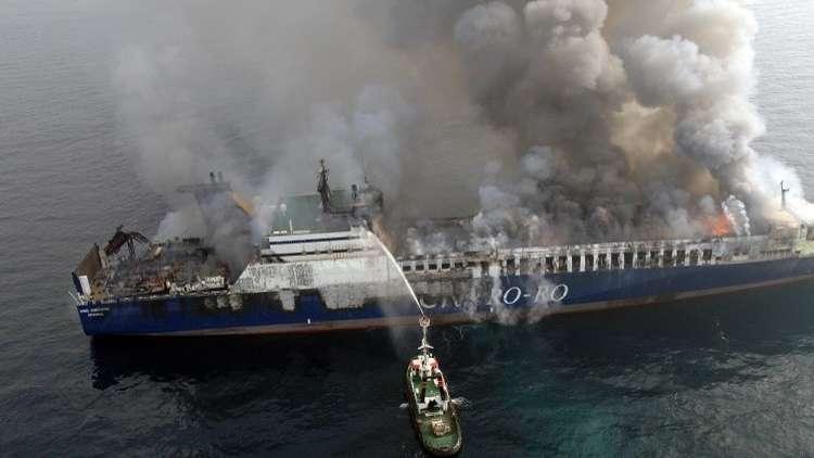 مقتل 10 أشخاص بحريق في سفينة إندونيسية