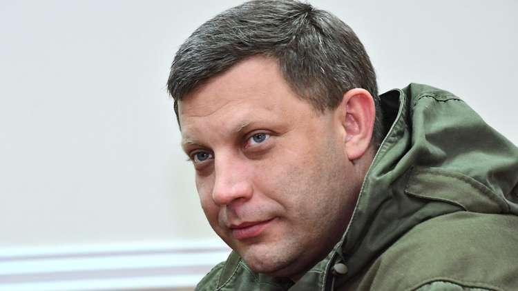 دونيتسك تتهم استخبارات غربية بالمشاركة في اغتيال زاخارتشينكو