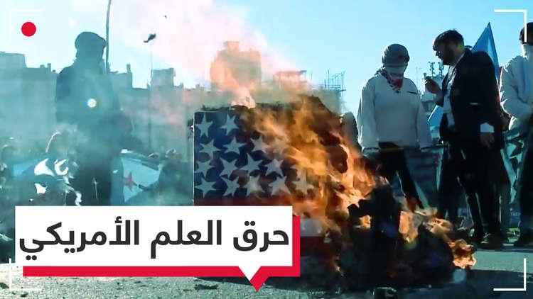 حرق العلم الأمريكي في مظاهرات ضد قمة العشرين في الأرجنتين