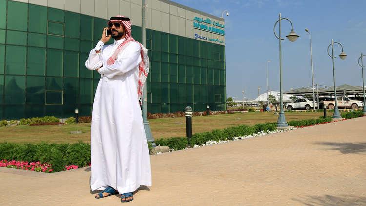 الاتصالات السعودية تستحدث وظيفة