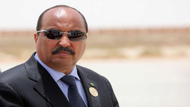 الرئيس الموريتاني: الانتخابات أكدت رفض الشعب للمتطرفين والعنصريين