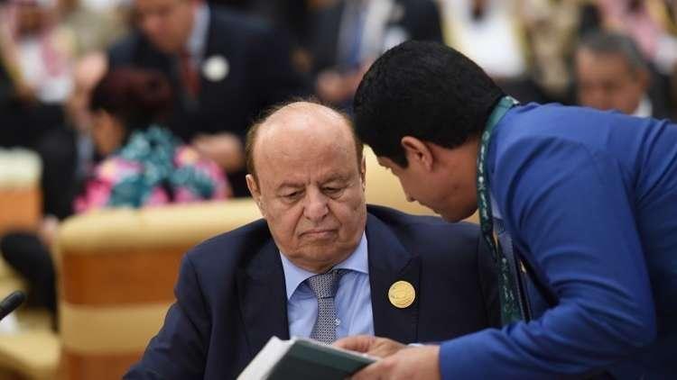 حكومة هادي تنتقد الاتفاق الحوثي الأممي على مد الجسر الجوي