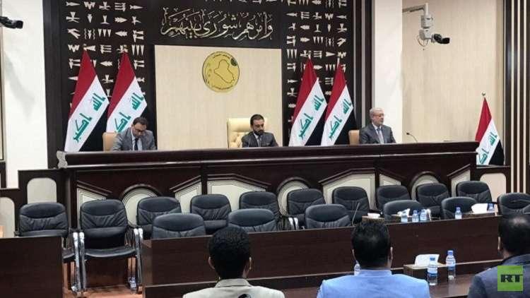 البرلمان العراقي ينتخب بشير الحداد نائبا ثانيا لرئيسه