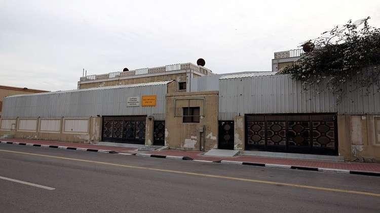 السعودية تبيع عقارات رجل أعمال محتجز بمبالغ طائلة في المزاد العلني