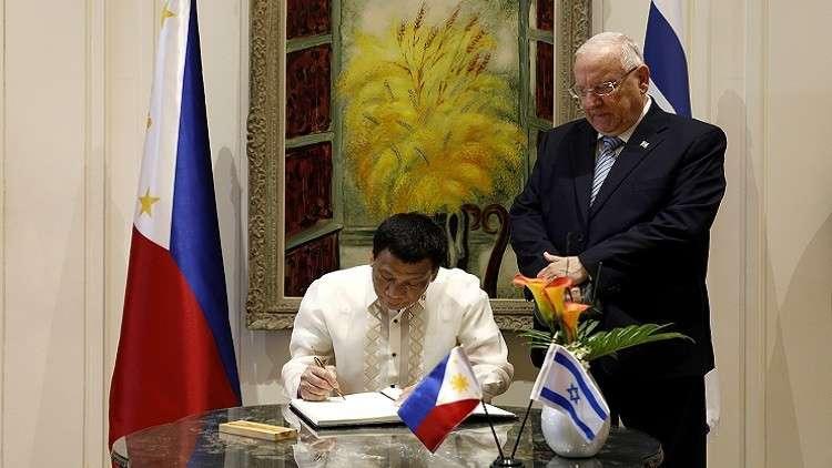 إسرائيل بصدد إطلاق مصنع للأسلحة في الفلبين