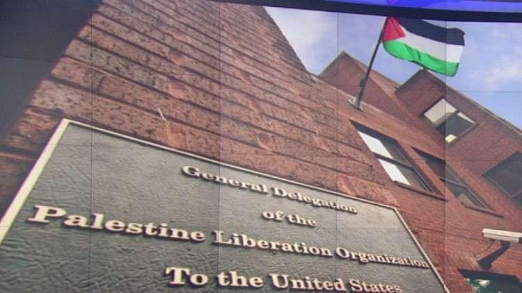تنديد فلسطيني بقرارات واشنطن ضد المنظمة