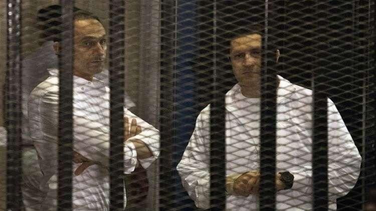 الكشف عن تقرير صفقة بيع البنك الوطني المصري