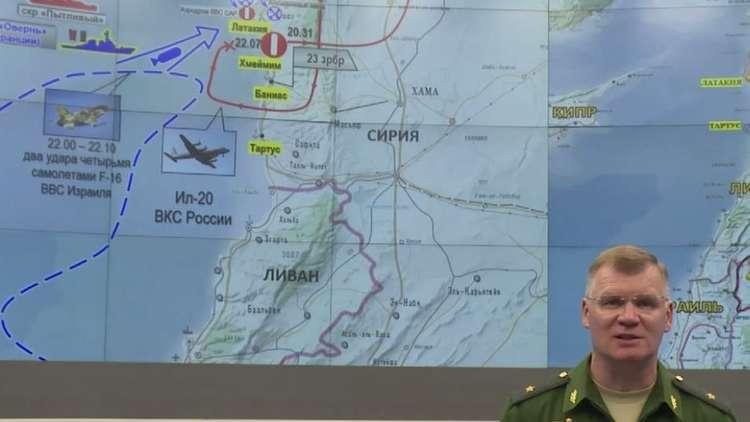 وزارة الدفاع الروسية تشرح كيفية إسقاط الطائرة العسكرية فوق سوريا