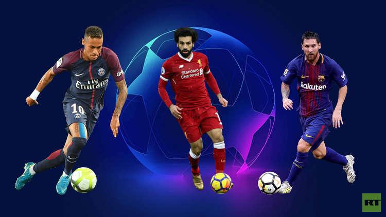 مواعيد مباريات اليوم لدوري أبطال أوروبا