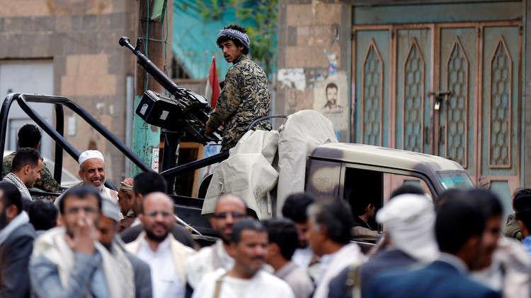 الحوثيون يتهمون المجتمع الدولي بالتواطؤ مع السعودية