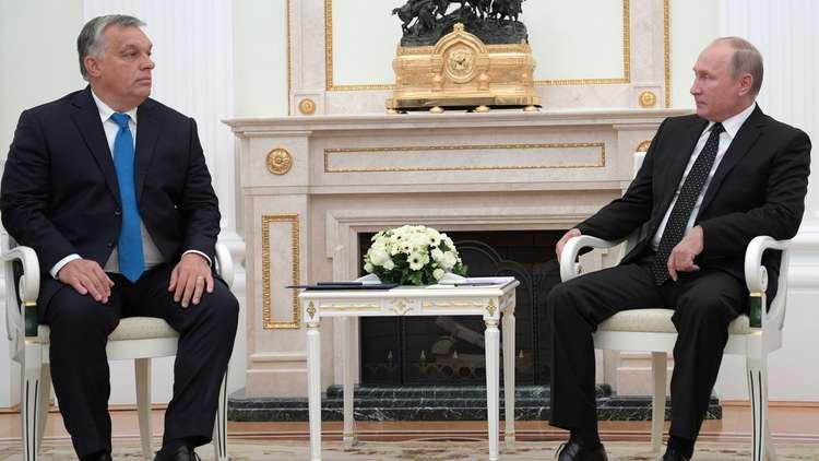 روسيا وهنغاريا تتفقان على إمدادات الغاز لعام 2020