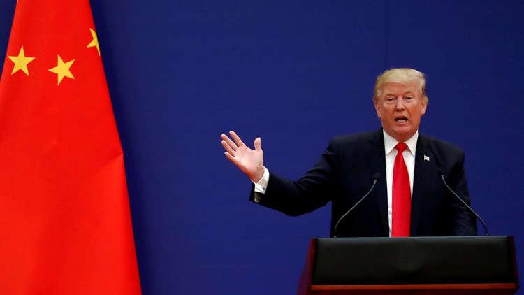 بكين تتحدى ترامب وتفرض رسوما على 5200 سلعة أمريكية