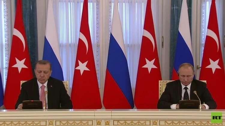 الأمم المتحدة تستلم قريبا مذكرة بوتين وأردوغان بشأن إدلب