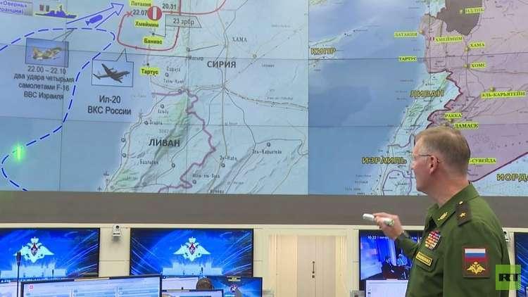 العملية العسكرية في إدلب ستبدأ في نوفمبر
