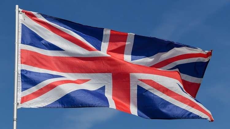 الخارجية البريطانية تحذر فئة من رعاياها من السفر إلى إيران