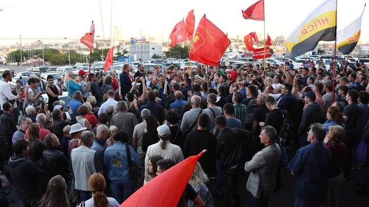 إلغاء نتائج الانتخابات في إقليم بريمورسك الروسي