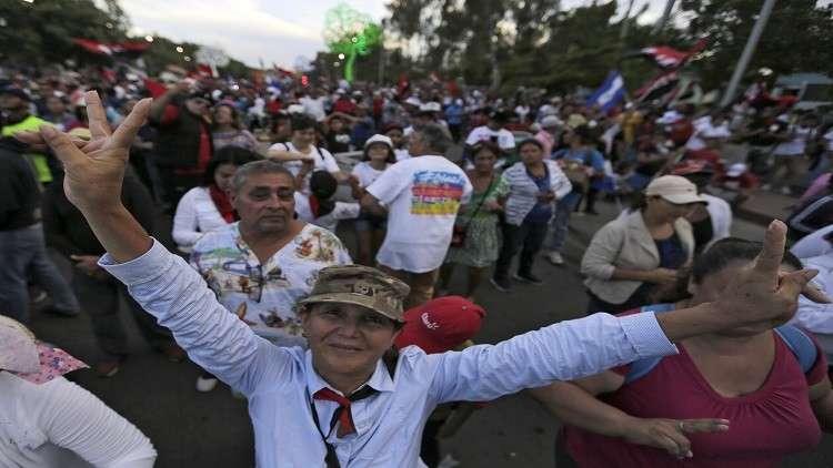 أنصار أورتيغا يتظاهرون في ماناغوا