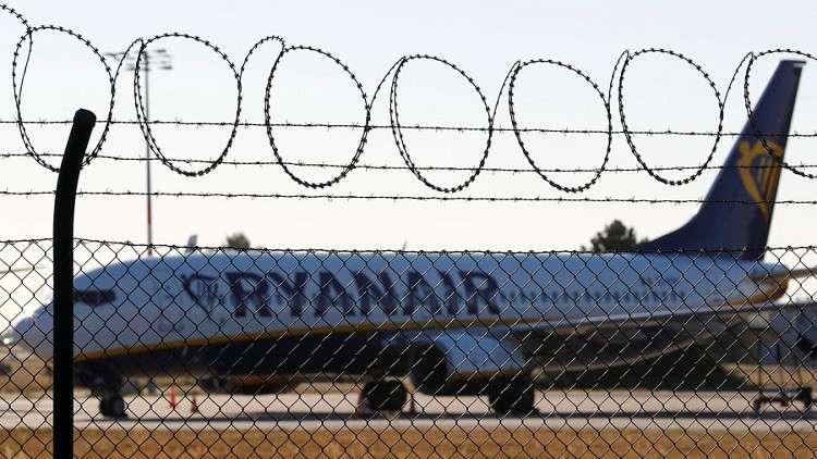 ظروف قاهرة تمنع طائرة من الهبوط في لحظات مرعبة! (فيديو)