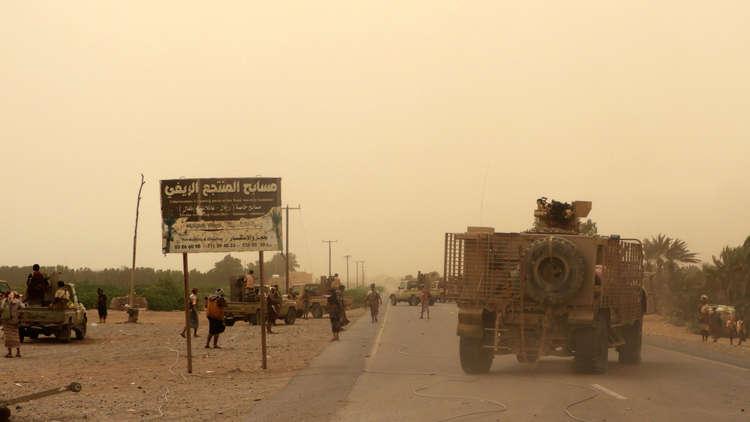 اليمن.. التحالف العربي يستقدم تعزيزات كبيرة إلى جبهة الحديدة