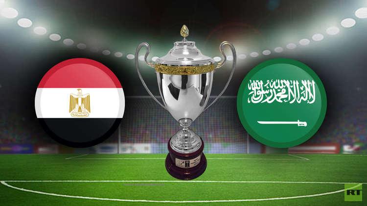 اتفاق سعودي مصري على موعد مباراتي السوبر