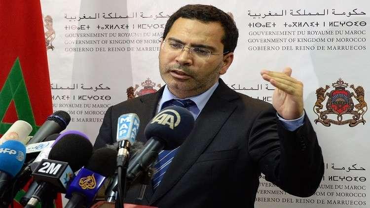 المغرب يرد على إيران ويوضح سبب قطع العلاقات