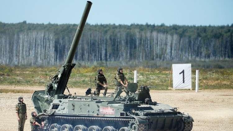 تقرير: الروس طوروا مدفعية