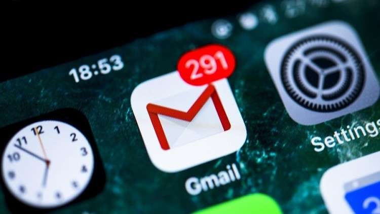 غوغل تعترف بالسماح باختراق خصوصية البريد الإلكتروني!