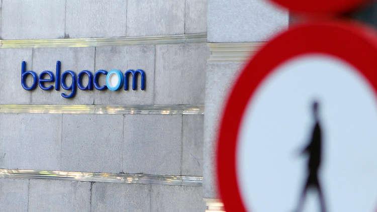 مقر شركة Belgacom