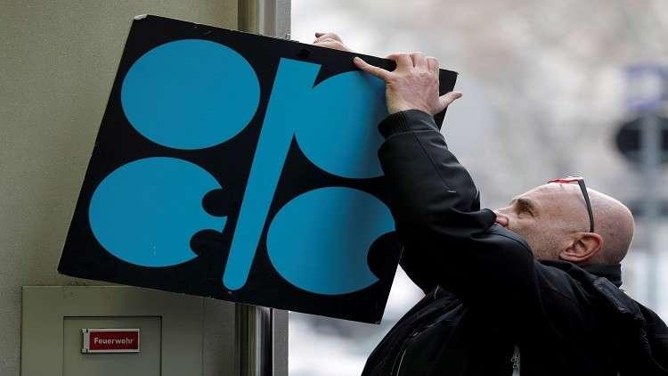 أسواق النفط تترقب نتائج اجتماع
