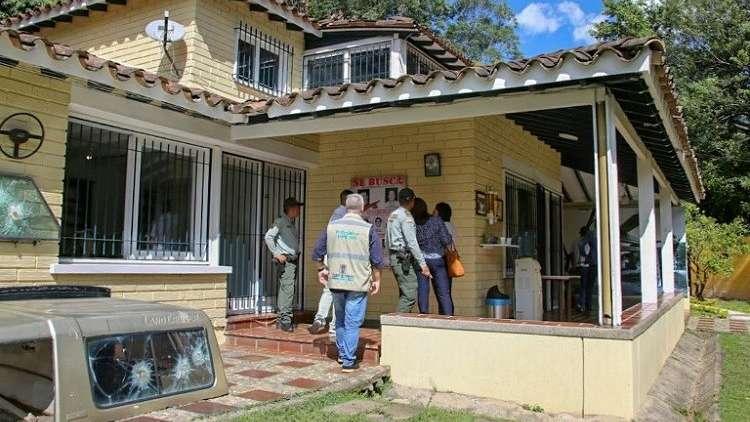 كولومبيا تغلق متحفا لتاجر المخدرات بابلو إسكوبار