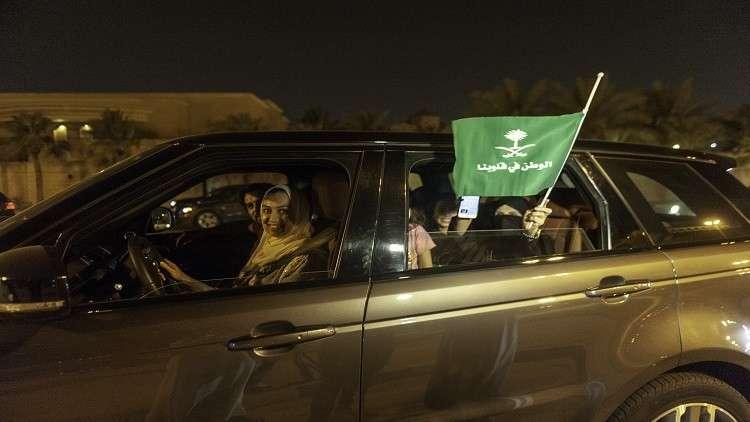بالفيديو.. سعوديون يحتفلون باليوم الوطني للمملكة بطريقة غير متوقعة!