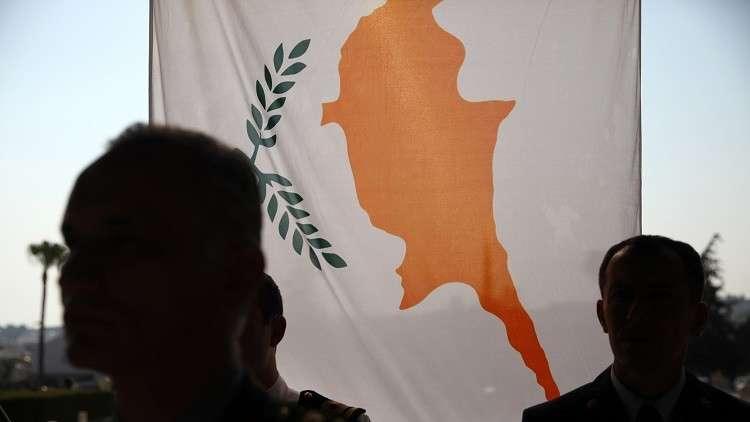 قبرص تشكو تركيا للأمم المتحدة بسبب احتجاز سفينة طاقمها مصري
