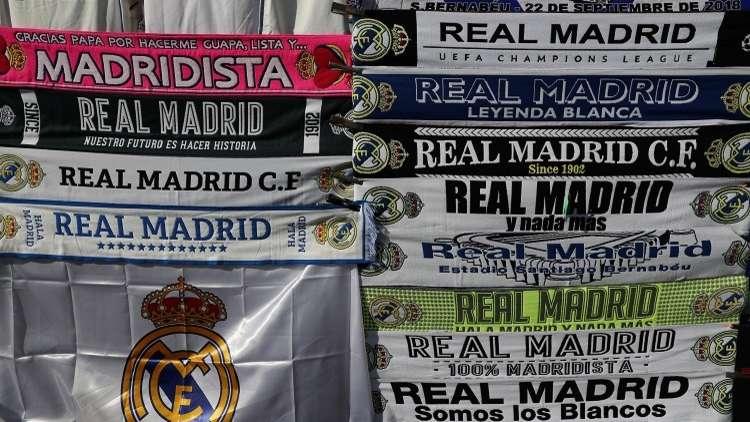 ريال مدريد يستضيف إسبانيول.. التشكيلة الأساسية