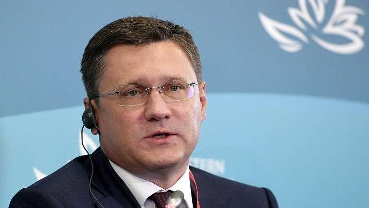 نوفاك: دول أوبك+ نفذت اتفاق فيينا بنسبة 129 بالمئة في أغسطس
