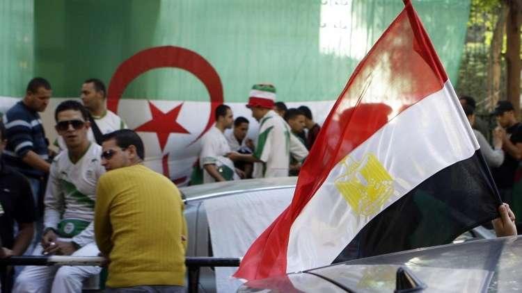 مواجهة مصرية – جزائرية