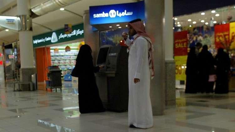 تعطل خدمة الدفع الإلكتروني في جميع أنحاء السعودية!
