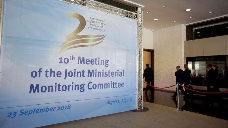 لا تعهد بزيادة الإمدادات بعد اجتماع