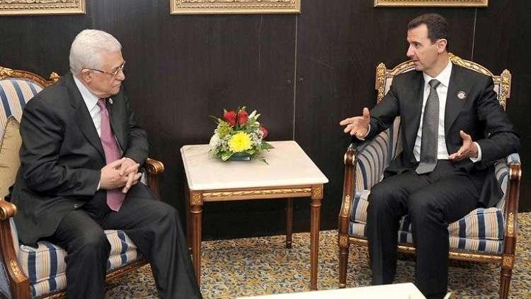 الرئيس الفلسطيني يبعث برسالة للرئيس السوري بشار الأسد