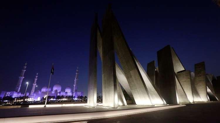 أبوظبي تحتضن اجتماع لجنة المتابعة الوزارية المشتركة  لأوبك في نوفمبر المقبل