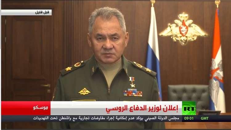 كلمة لوزير الدفاع الروسي يكشف فيها عن 3 إجراءات روسية في سوريا بعد إسقاط إيل 20