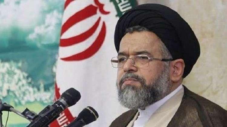 وزير استخبارات إيران: قبضنا على شبكة كبيرة من المتورطين بهجوم الأهواز