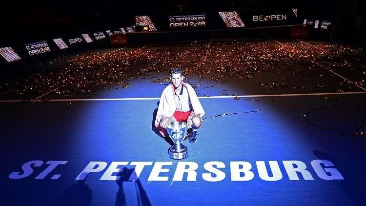 النمساوي تيم يتوّج بلقب بطولة سان بطرسبورغ الروسية للتنس