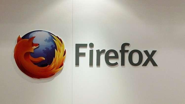ثغرة في فايرفوكس تغلق المتصفح والجهاز المستخدم
