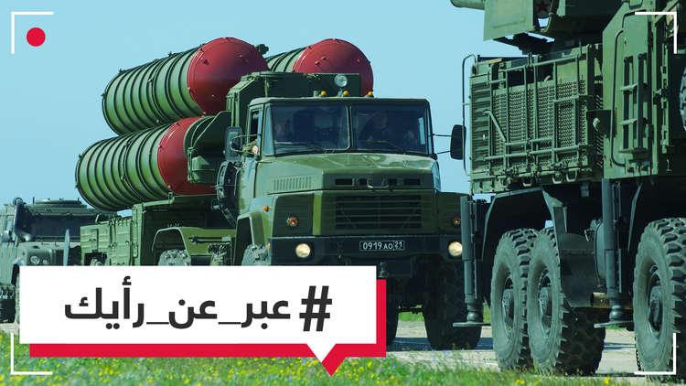هل ستوقف إسرائيل غاراتها على سوريا بعد تزويد دمشق بمنظومة إس 300؟