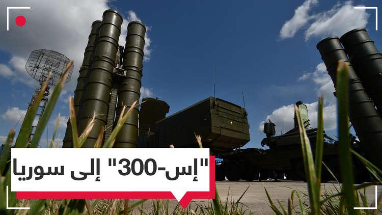 الدفاع الروسية تتخذ إجراءات بعد إسقاط إيل 20