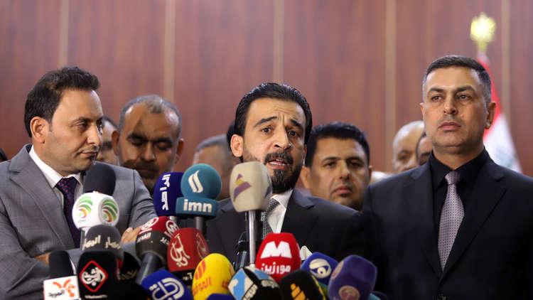 رئيس البرلمان العراقي يحدد موعدا نهائيا لاختيار رئيس الجمهورية